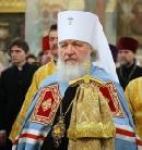 Избрание нового патриарха РПЦ