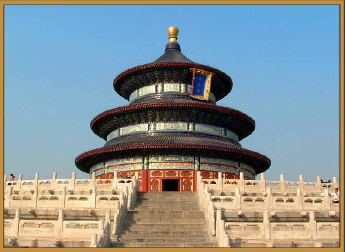 Храм неба пекин