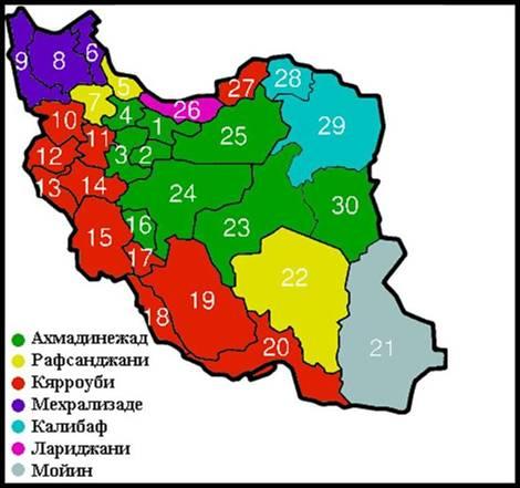 Иран выборы 2005